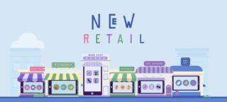 Las claves del Nuevo Retail, en Madrid Retail Congress 2018